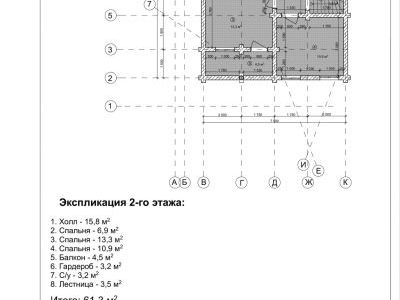 Проект дома из дерева на 133,5 м?. Артикул: ЖД ПД-20150902.