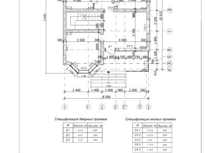 Проект дома из пенобетона 113,8 м2. 2 этажа. Артикул: ЖД-ПД 20130705.