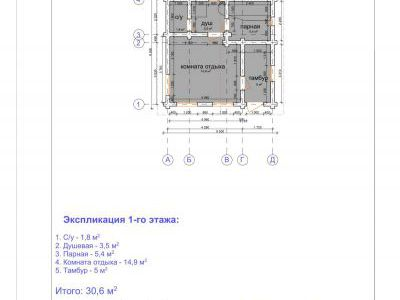 Проект бани из дерева 30,6 м2. Артикул: ЖД ПБ-20150702.